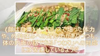 愛川ゆず季 つわりに苦しむ「ダメ人間」写真を公開
