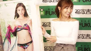 グラビアタレントほのかが2019年カレンダー発売で セクシーカットをお披露目!