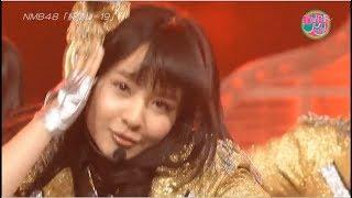 NMB48 『純情U-19』