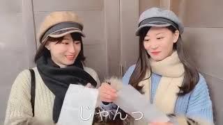 上西姉妹の2019年の運勢