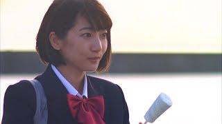 武田玲奈出演、「青春」テーマの胸キュン動画 H△G(ハグ)「もっともっと遠くへ」がテーマソング 『セブンティーンアイス』新WEB動画