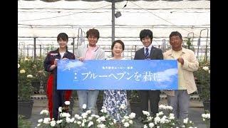 柳ゆり菜、主演・由紀さおりのパワーに「グッと引き込まれる」 映画『ブルーヘブンを君に』