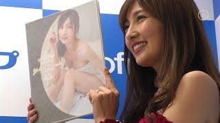 母性グラビアモデル・熊田曜子(9?J)は完全母乳派、女性ファンも増|4th トレカ『~大人の時間~/ヒッツ』