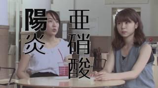 『気ブン爽カイ』監督・脚本 上田望園(『雑談会議』)