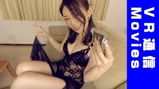 【アイドル VR 体験 映像】美魔女・岩本和子ちゃんの過激な挑発がギリギリ過ぎる!【VR通信限定動画】