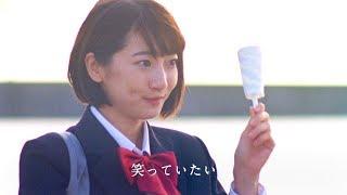 セブンティーンアイス 武田玲奈「いろんな帰り道」篇 ※