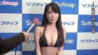 清水あいり『或る女の日常』発売記念イベント/2019.06.22