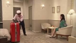 [志村けんのだいじょうぶだぁ] 変なおじさん ホテル