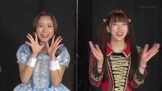 TOKYO MX2 -「アイドルゾーン20時」#18 20190424 – 天羽希純 (READY TO KISS)