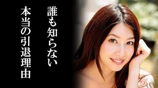 """【衝撃】グラビアアイドル小林恵美 """"本当の引退理由""""に一同驚愕。"""