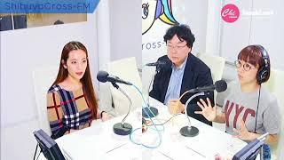 フォンチー|時東ぁみのラジアジ -ゲスト- 2018 04 04