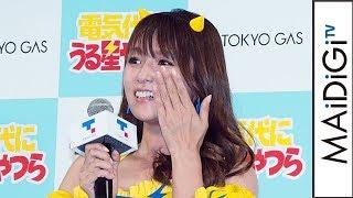 深田恭子、生「損だっちゃ!」絶叫に赤面… 「俊敏に生活したい」と願望も