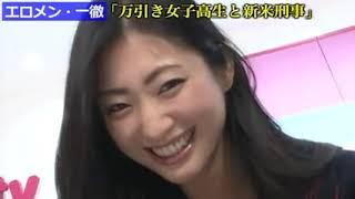 壇蜜の××(チョメチョメ) 「コスプレ 」編 (11)結果発表編