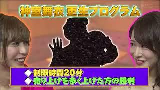 BANANA塾「神室舞衣」  14 05 28   Pandora tv
