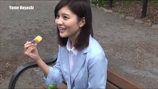 【林ゆめ Yume Hayashi】 Making movie #1