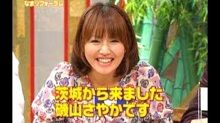 磯山さやかさんのなまりフォーラム (200911)