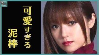「ルパンの娘」第1話感想 深田恭子の衣装が可愛い過ぎる 渡部篤郎と小沢真珠が夫婦に、そしてその子供に栗原類、深田恭子の恋人に瀬戸康史