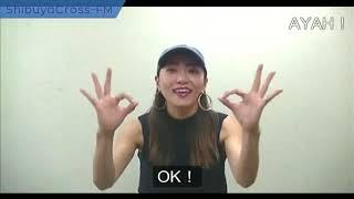 【時東ぁみの防災士RADIO】2019.04.10 放送分 MC 時東ぁみ 江崎洋幸