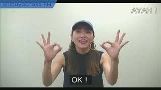 【時東ぁみの防災士RADIO】2018.11.14 放送分 MC 時東ぁみ 江崎洋幸