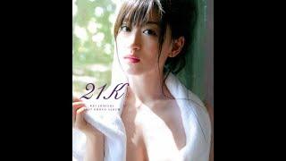 上西恵 NMB48 Jonishi Kei 2nd Photobook 21k