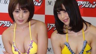 ミスアクショングランプリはスレンダー美女のこの2人