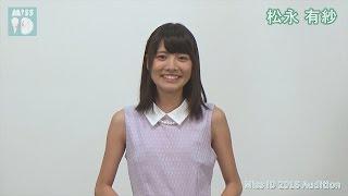ミスiD2016 №091 松永有紗