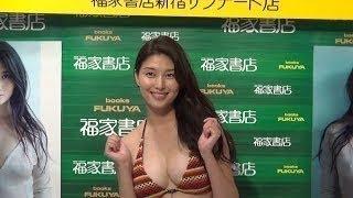 グラビアアイドル 橋本マナミ
