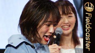 【東京ゲームショウ2019】夏菜、5Gの進化に驚愕!「贅沢すぎる!」