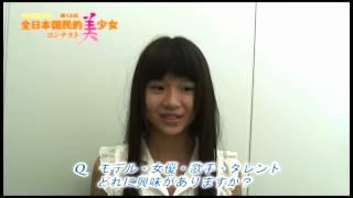 籠谷さくら 第13回全日本国民的美少女コンテスト受賞者メッセージ