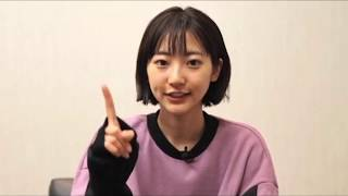 【武田玲奈 Rena Takeda】Making movie #3 Part1