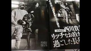 西川貴教と熱愛・伊東紗冶子アナの母親が謝罪「娘があんな安ホテルで無名の男と…社会人として終わっています」