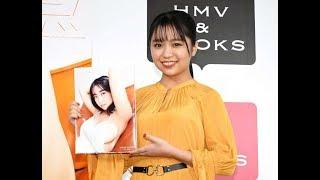 ✅  グラビアタレントで女優の大原優乃さんが10月14日、東京都内で2冊目の写真集「吐息」(集英社)の刊行記念お渡し会を開催。イベント前に取材に応じた大原さんは、「(写真集では)日本の四季折々の景色が