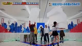筧美和子  発泡スチロール運びに挑戦(*´∀`)