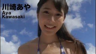 【川崎あや Aya Kawasaki】JMM sub ch  Videos #1