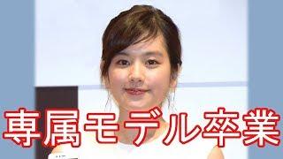 筧美和子『JJ』卒業を報告 5年間に感謝「これからも進化する姿を」