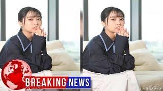 大原優乃20歳「金髪とかにしたい」インタビュー – 芸能 : 日刊スポーツ