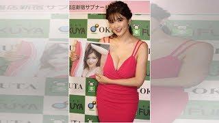 葉加瀬マイが令和婚SNSで発表 3歳年上一般男性
