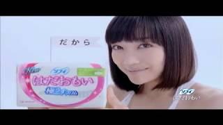 佐藤江梨子  ソフィ はだおもい 極うすスリム   超熟睡ガード