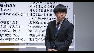 【バカリズム】バカリズム マジ歌 グラビアアイドル