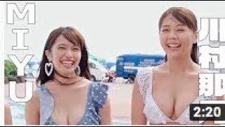 【グラビアアイドル紹介】MIYU 川村那月