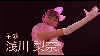 浅川梨奈主演电影《东京活死人偶像》(2018)预告片高清版