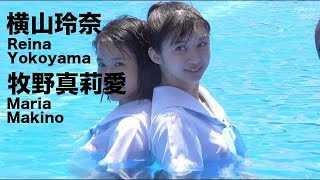 【牧野真莉愛 Maria Makino & 横山玲奈 Reina Yokoyama】idol short movie #1