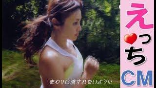 深田恭子*えっちcm☆揺れる胸元にドキっ!ハワイを走る深キョン♪プールではしゃいでエロ可愛い~