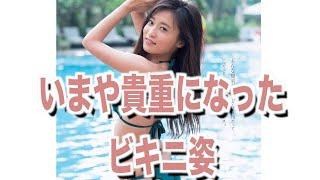 【マルチタレント】小島瑠璃子 1年ぶりの水着グラビア