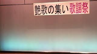 あじさいの花/真木よう子/cover カラオケ喫茶紫陽花のママさん