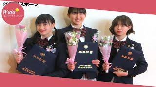 X21小沢奈々花&籠谷さくららが堀越高卒業式 – 芸能 : 日刊スポーツ