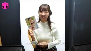 元NMB48・肥川彩愛 セカンドDVDでドジっ子アナウンサーに変身