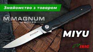 Складані ножі Boker Magnum Miyu