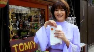 真木よう子 Yoko Maki 【スライドショー】