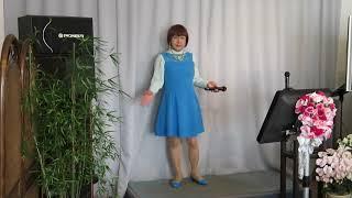 『哀恋橋 青山ひかる』2度目の歌唱 水木リラ